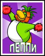 Peppy Stage Poster icon ru