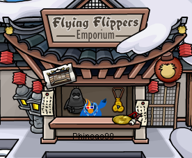 File:Phineas99Flippers.png