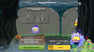 Halloween Party 2016 app interface page 1
