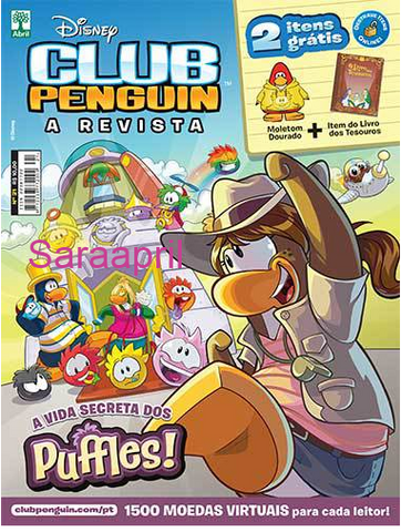 File:CP Magasine Issue21.PNG