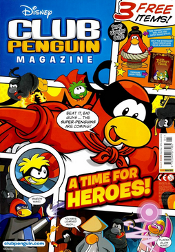 File:CpmagIssue5.png