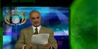 Omar Bin Ghazali