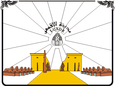 File:Luxor Governorate.png