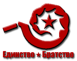File:CNCRen2 Scavengers Insignia.png