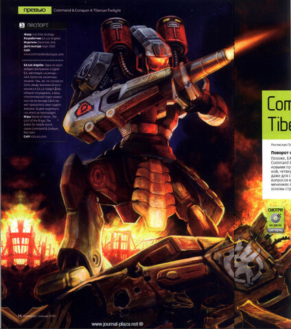 File:CNC4TT Centurion Concept Art.jpg