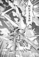 Grail Air Cavalry (manga image)