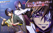 Code.Geass .Boukoku.no.Akito.full.1887761