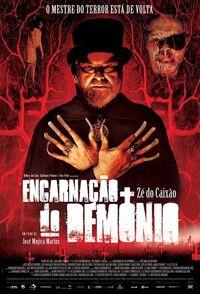 Embodiment-of-evil-poster
