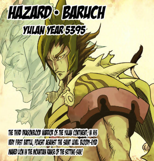 Hazard baruch coiling dragon wiki fandom powered by wikia for Coiling dragon