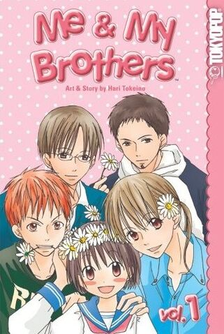 File:Me and My Brothers 1.jpg