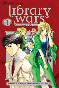 Library Wars 1