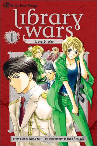 File:Library Wars 1.jpg