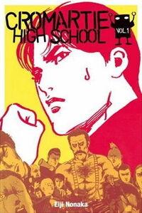 Cromartie High School 1