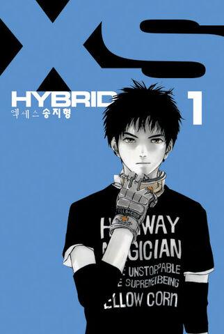 File:XS Hybrid 1.jpg