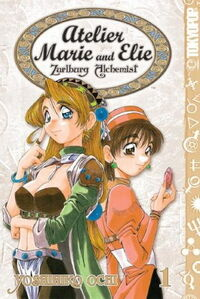 Atelier Marie and Elie 1
