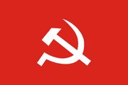 800px-Flag of the Communist Party of Nepal (Maoist)