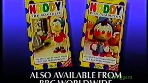 BBC Video Slides Compilation Noddy Range (1992-1997)