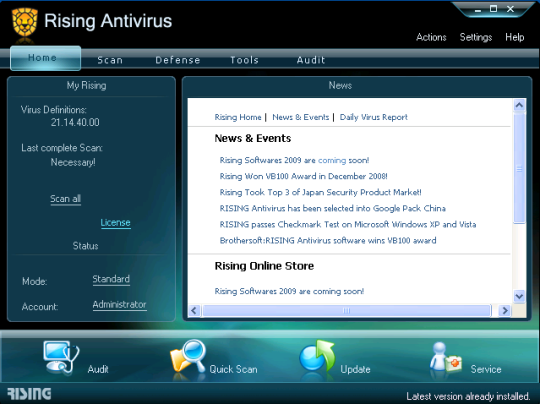 File:Rising Antivirus free edition.png