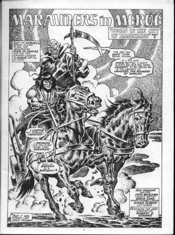 File:Savage Sword of Conan Vol 1 203 001.jpg