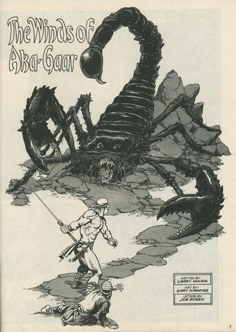 File:Savage Sword of Conan Vol 1 117 007.jpg