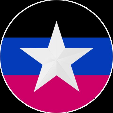 File:Cubreta Logo.png