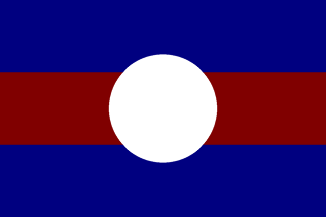 File:Flag3.png