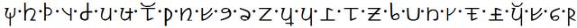 File:Evvansk alphabet handwritten2.png