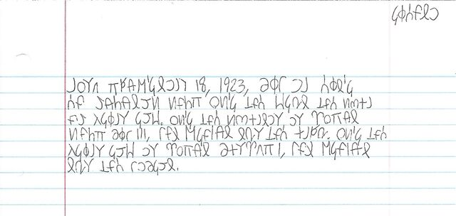 File:Handwriting.jpg