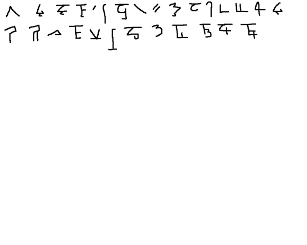 File:Alphabet-0.png