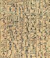 Thumbnail for version as of 19:09, September 4, 2010