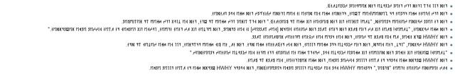 File:Rune RtoL.png