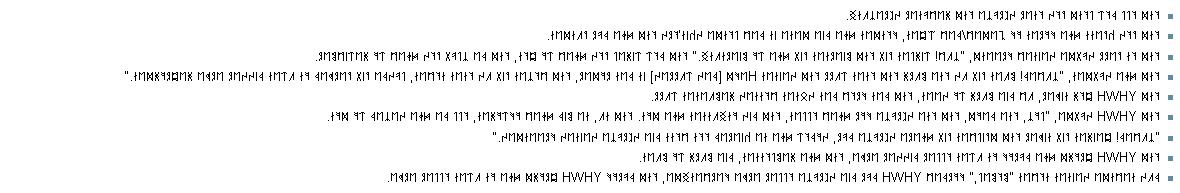 Rune RtoL