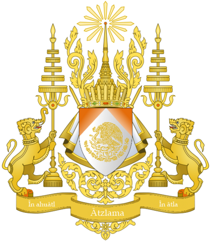 File:The Royal Arms of Atzlā.png