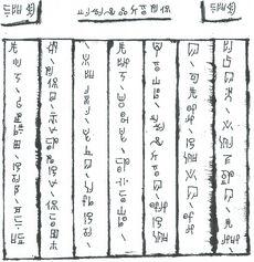 Eijisei no angda mikumi Edit