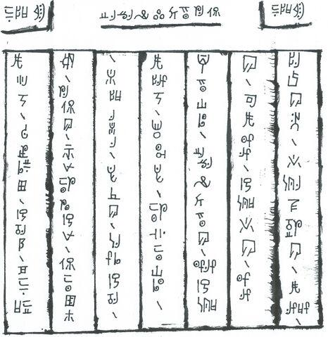 File:Eijisei no angda mikumi Edit.jpg