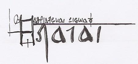 File:Aylauai.jpg