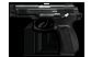 Pistol grach unlocked.png