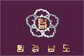 Flag of Hamgyŏng-namdo, East Asian Federation.png