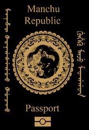 Manchuria passport