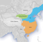 Sung Dynasty 1141