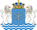 Coat of Arms of Kania.png