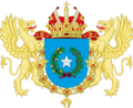 Coat of arms of Brazoria.png