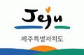Flag of Jeju, East Asian Federation.png