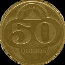 SanLorenzo-Coin-50Quidos