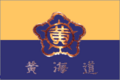 Flag of Hwanghae-pukto, East Asian Federation.png