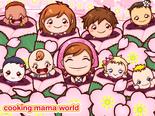 Cookign mama world 2