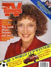 1990 (1)