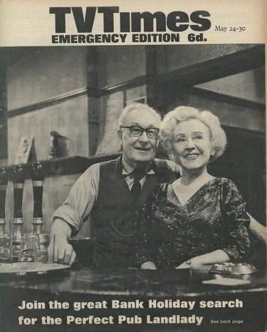 File:Cover 1969 (2).jpg