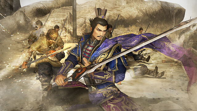 Archivo:Dynasty Warriors.jpg