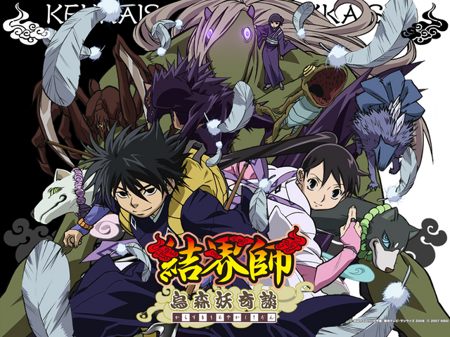 Archivo:Wikia-Visualization-Add-2,eskekkaishi.png